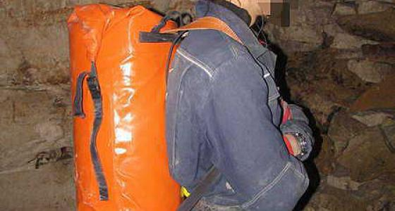Чехлы и транспортные мешки