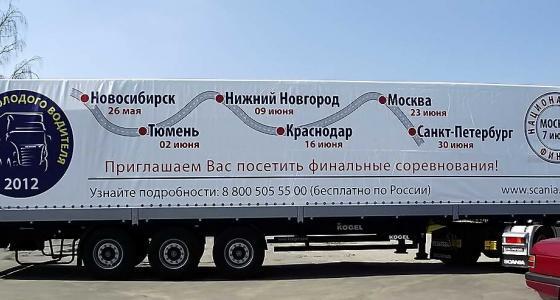 """Автотенты от Компании """"Сплав"""""""